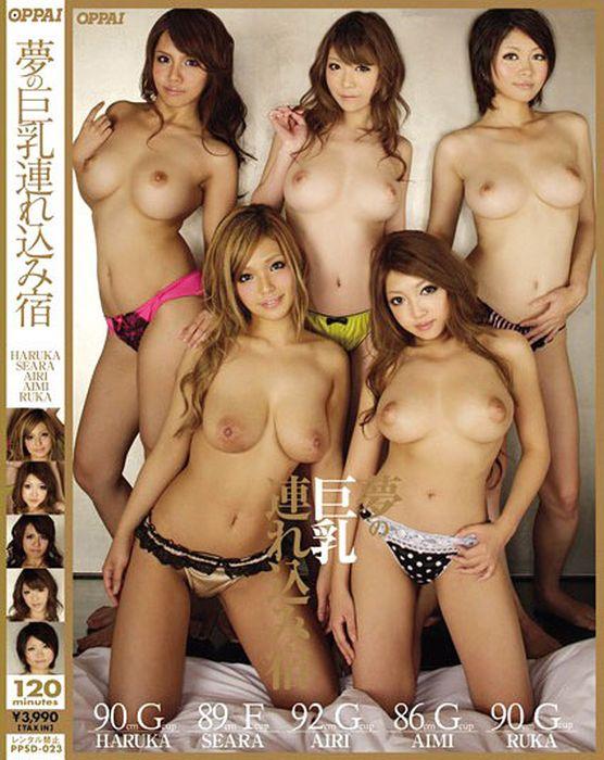 yaponskoe-kino-erotika-video-onlayn