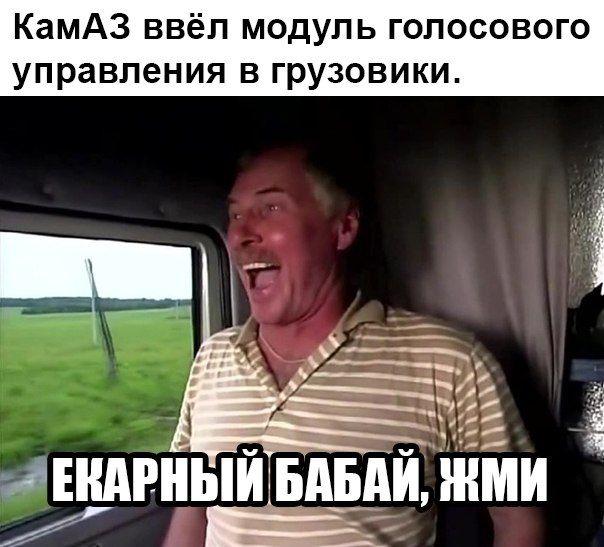 1475050285_1475001777_29