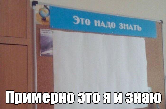 podborka_dnevnaya_01