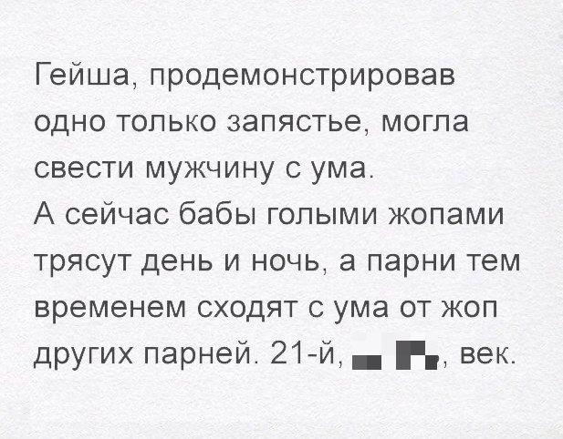 podborka_dnevnaya_06