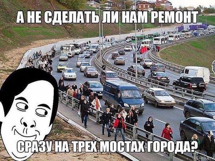 podborka_dnevnaya_15