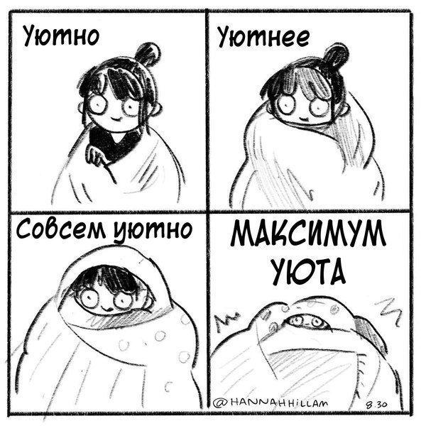 podborka_dnevnaya_16