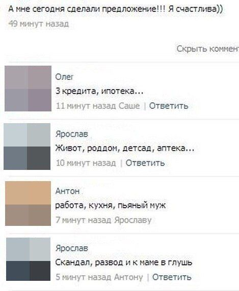 podborka_dnevnaya_21