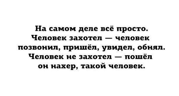 podborka_dnevnaya_35