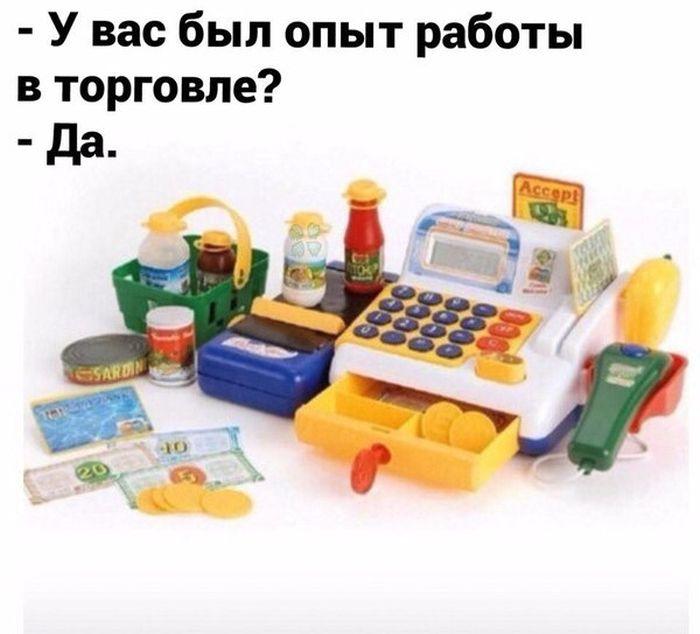 podborka_dnevnaya_45
