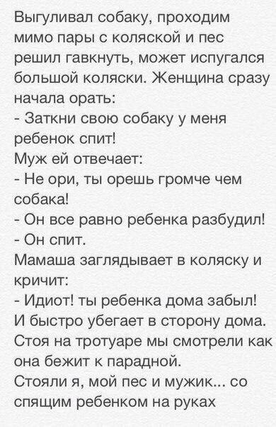 podborka_dnevnaya_48