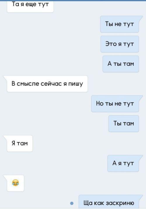 smeh_i_ujas_socsetey_07