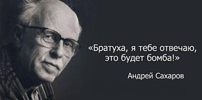 smeh_i_ujas_socsetey_09