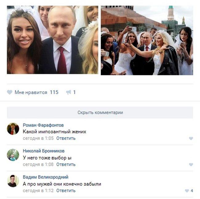 smeh_i_ujas_socsetey_12