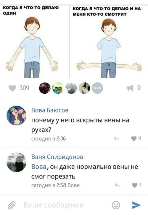 smeh_i_ujas_socsetey_17