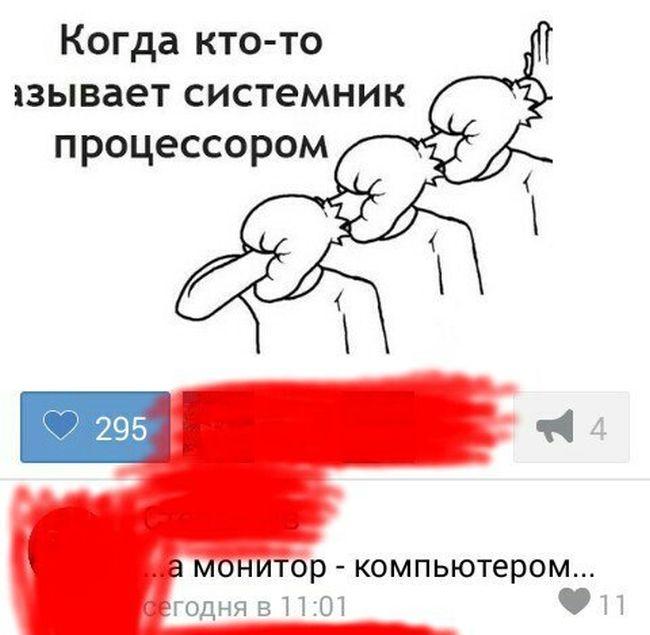 smeh_i_ujas_socsetey_18