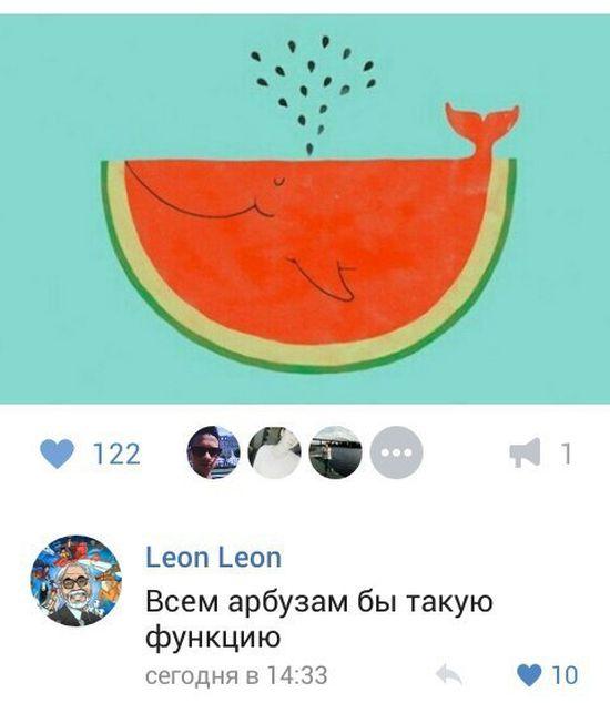 smeh_i_ujas_socsetey_19