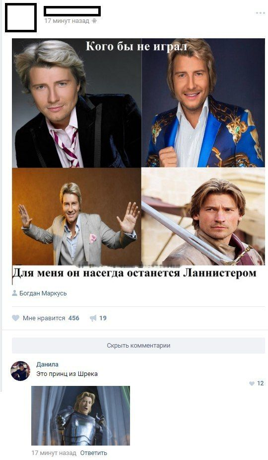 smeh_i_ujas_socsetey_28