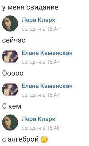smeh_i_ujas_socsetey_39