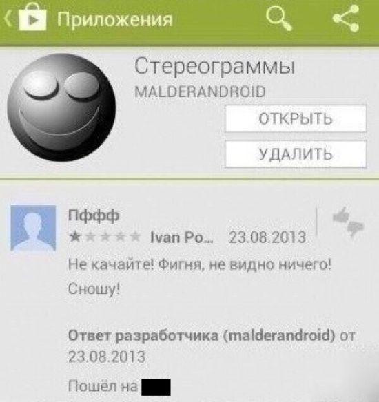 smeh_i_ujas_socsetey_40