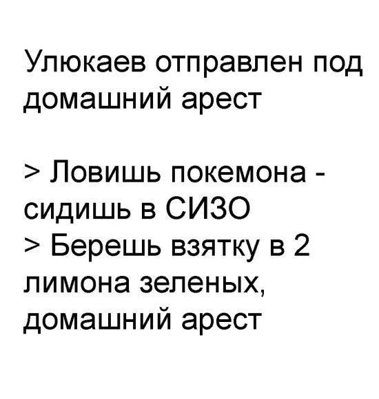 1479374142_1479321587_22
