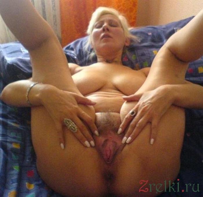 домашнее порно фото зрелых баб